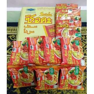 [Free Shipping] Mee Segera Siam Serda (Kerabu Magie) Thai Instant Noodles 1Box 30pcs
