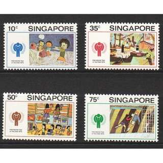 Clearing at Face Value: SINGAPORE 1979 INTERNATIONAL YEAR OF THE CHILD (DRAWINGS) COMPLETE SET OF 4 STAMPS MINT NOT HINGED