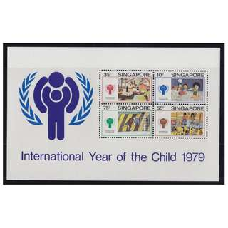 Clearing at Face Value: SINGAPORE 1979 INTERNATIONAL YEAR OF THE CHILD (DRAWINGS) Souvenir sheet, MINT NOT HINGED