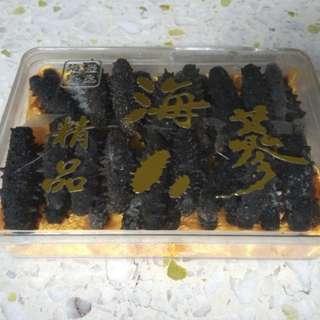 Sea Cucumber (刺参) (500g)