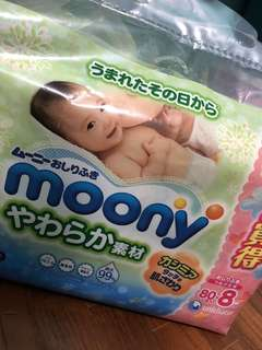 Moony baby wipes