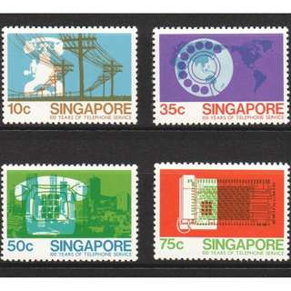 Clearing at Face Value: SINGAPORE 1979 100 YEARS TELEPHONE SERVICE COMP. SET OF 4 STAMPS