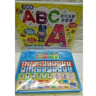 幼兒必備  英文串字 台灣發聲書  忍者兔ABC認知有聲學習書  (有英文生字串字功能的英語互動學習發聲書)