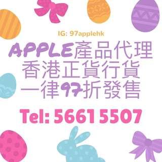 Apple iPhone MacBook iPad iWatch