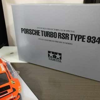 田宮 1/12 porsche turbo 934 原廠完成品(display model)