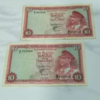 Brunei  old $10 Notes  2pc x $48
