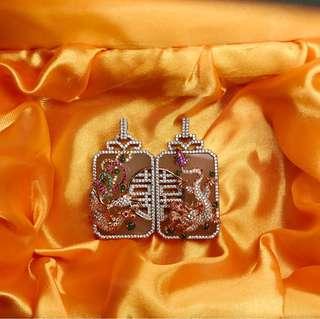 Precious Stone - Dragon & Phoenix Pendant