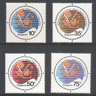 Clearing at Face Value: SINGAPORE 1983 COMPLETION OF ASEAN SUBMARINE CABLE NETWORK COMPLETE SET 4 STAMP MINT NOT HINGED