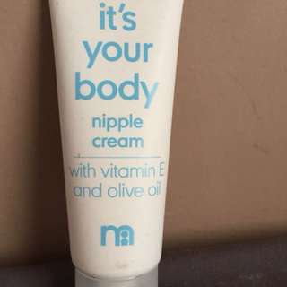Mothercare nipple cream