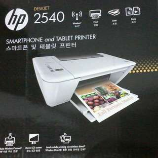 HP Deskjet 2540 Printer (Only Scanner working)