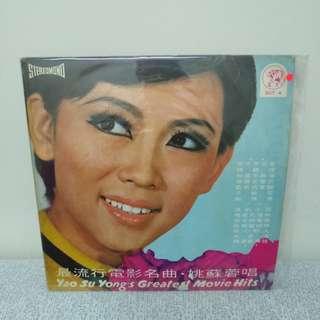 姚蘇蓉 lp黑膠唱片 星加坡版