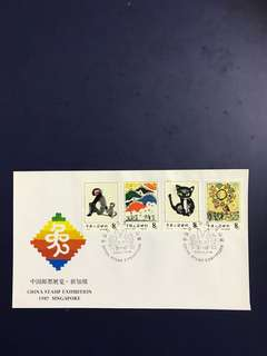 China stamp 1983 T86 exhibition cover