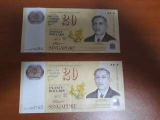Singapore Brunei Darussalam 20 notes