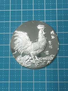 🔥Clearance🔥Unknown 3D Rooster Medallion Coin