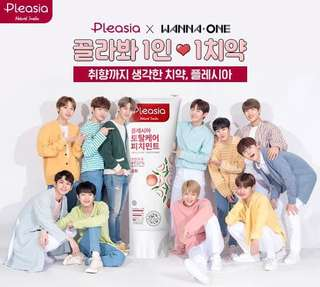 [RUSH GROUP ORDER] #WannaOne x Pleasia Toothpaste (can choose member)
