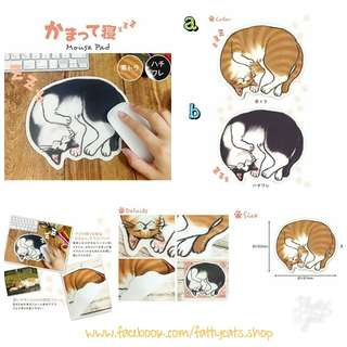 日本かまって寝系列貓貓 Mouse Pad