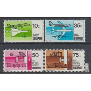 Clearing at Face Value: SINGAPORE 1978 Aviation, Airplanes,Mint Not Hinged