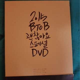 BTOB - [IT'S OK] SPECIAL DVD