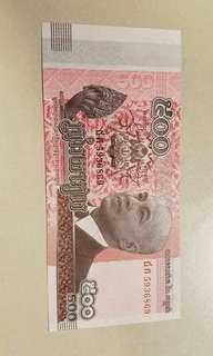 全新直版unc柬埔寨500元