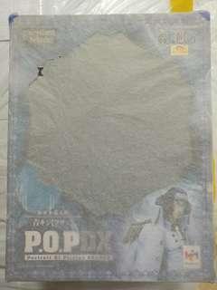 Aokiji POP DX