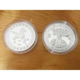 紫南宮純銀馬年原價 1 8 8 8 元