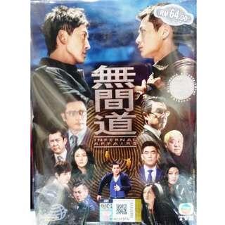 HK TVB Drama Infernal Affairs 無間道 DVD