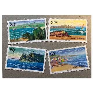 渡假勝地紀念郵票一套。全新