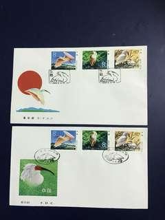 China stamp 1984 T94 A/B FDC