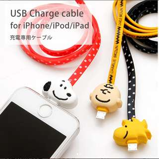 SNOOPY PEANUTS  USB Charge cable 充電線 $148/1   長60cm