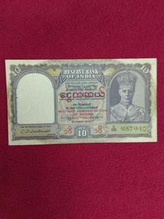 India Burma 10 rupees King George