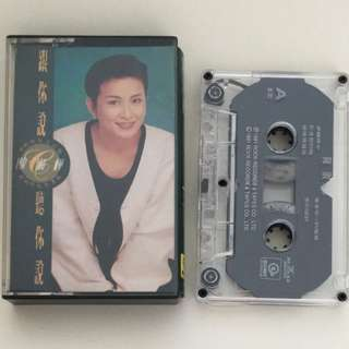 陳淑樺片帶 Chinese Cassette