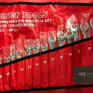 Disen Tools