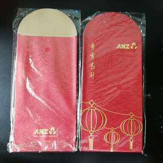 Red Packets - ANZ