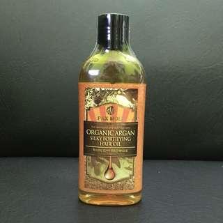 Organic Argan Oil (200ml)