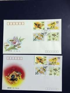 China stamp 1993-11 A/B FDC