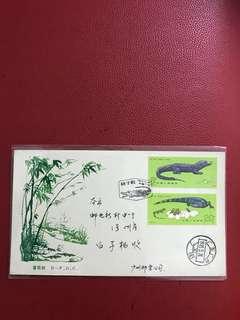 China stamp 1983 T85 B-FDC