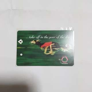 MRT Card - Take Off In The Year Of The Dog
