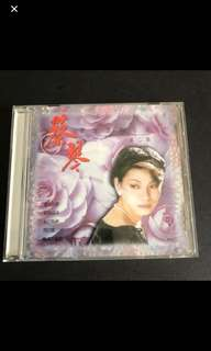 Cd Box 21 - 蔡琴