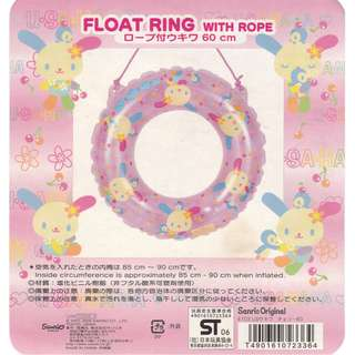 [Clearance Sale] Sanrio Usahana Inflatable 60cm Swimming Ring Float with Rope