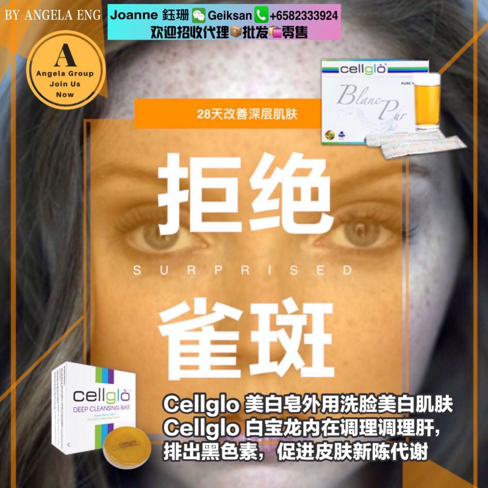 Cellglo Sure White Health Beauty Bath Body On Carousell Veet Sensitive Touch Electric Trimmer Flash