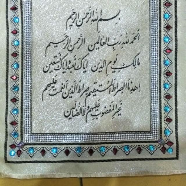 Kaligrafi Turkey Surat Al Fatihah Home Furniture On