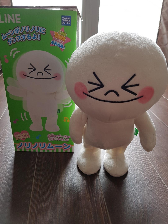 Takara Tomy Line toy