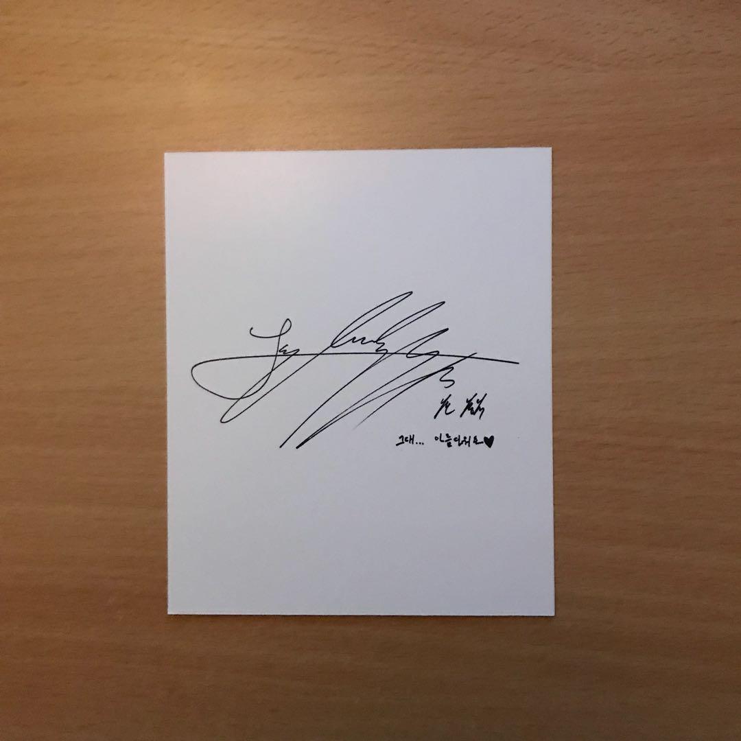 WTT Jungkook 'Wings' Photocard