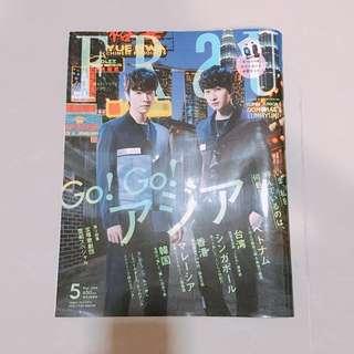 SUPER JUNIOR D&E JAPAN MAGAZINE