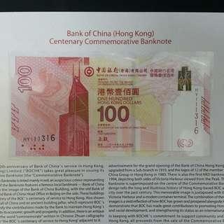 中銀百年紀念鈔(華)靓号码HY111376