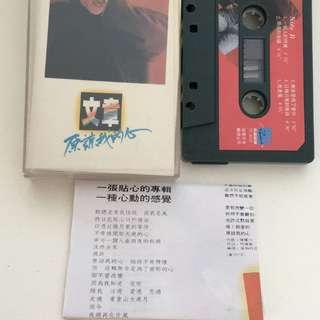 文章片帶 Chinese Cassette