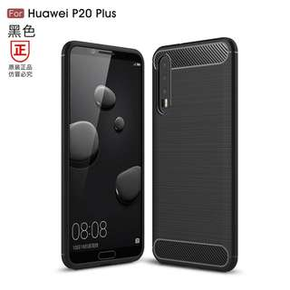 Huawei P20 Pro Rugged Armor Case - Black