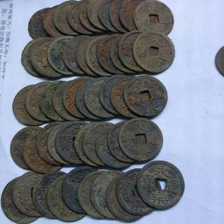 50 Pieces China Ming Dynasty Yong Le Tong Bao Copper Cash Coins