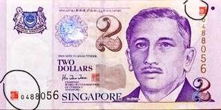 Singapore - $2 Millennium 2000 Note