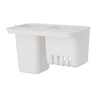 [IKEA] GLÖMSTA Container with suction cup